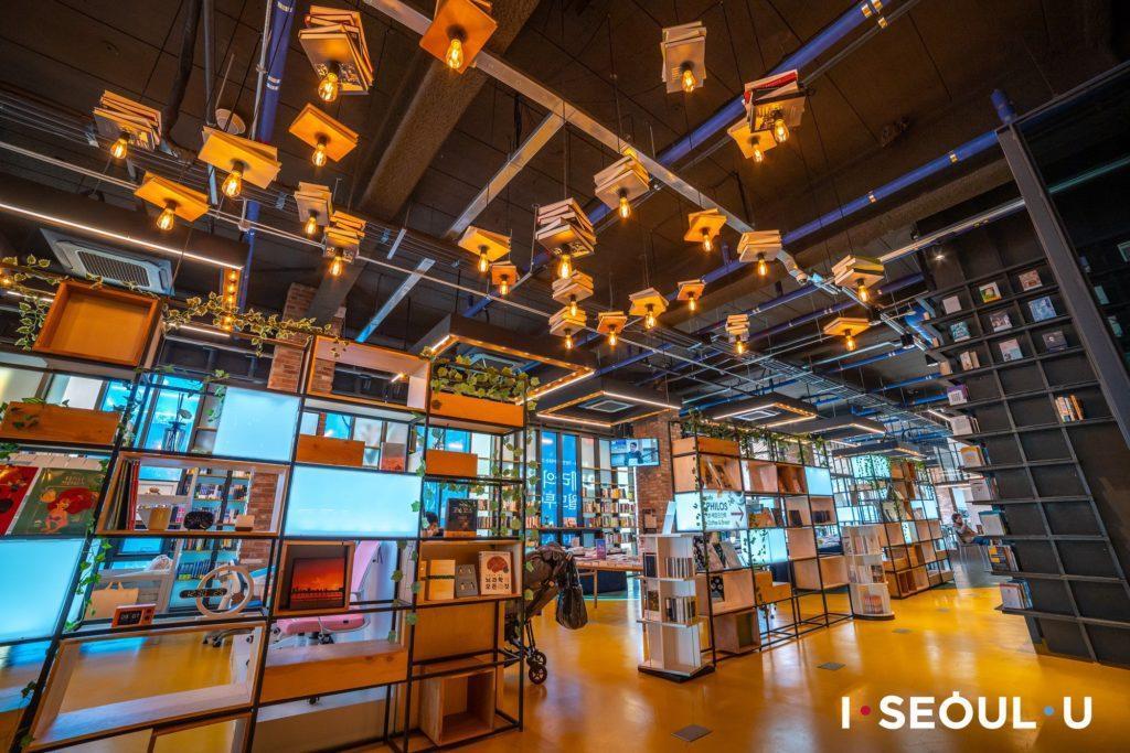 seoul libraries