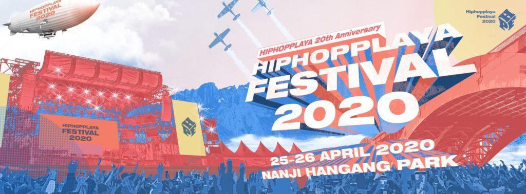 Korean Music Festival 2020