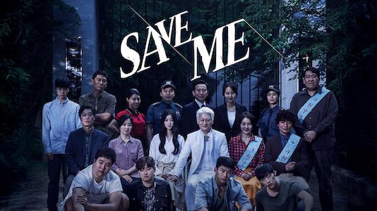 Netflix K-drama