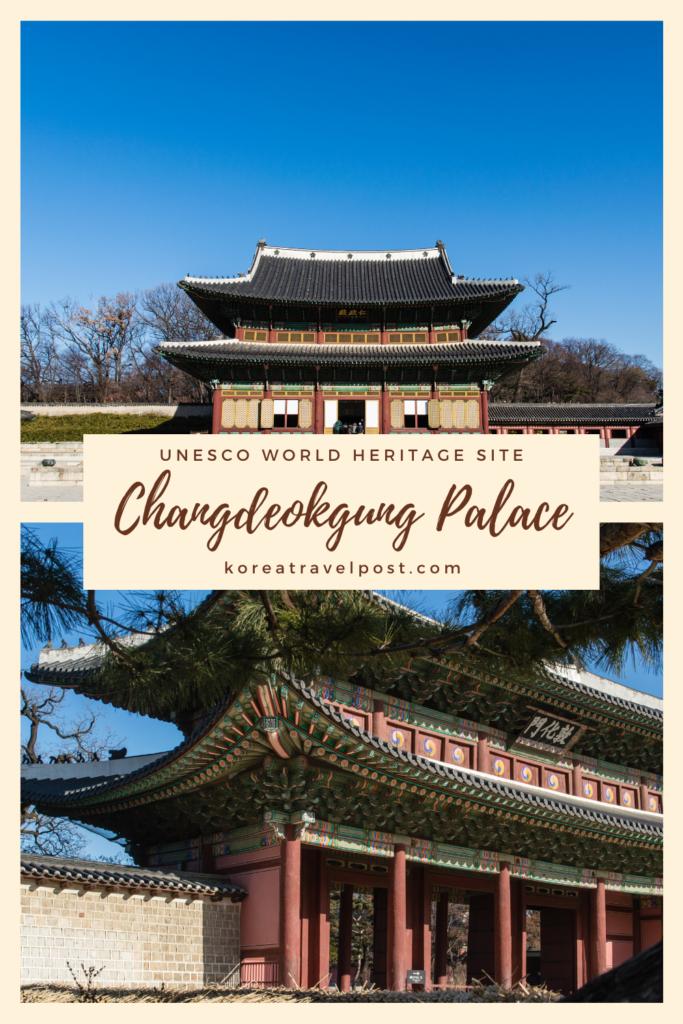 changdeokgung palace pin koreatravelpost