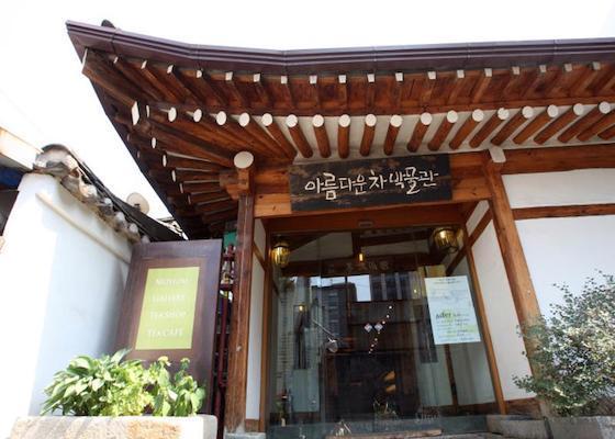 unique museums seoul