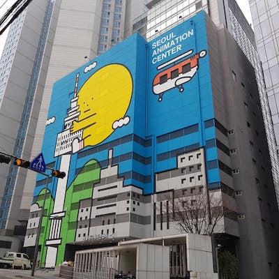Seoul-Animation-Center