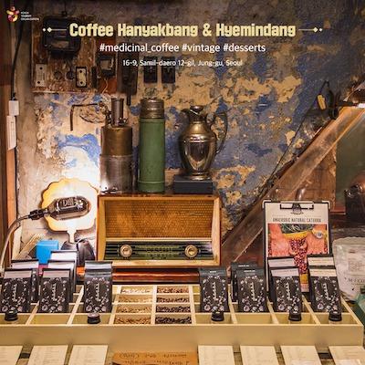Coffee Hanyakbang