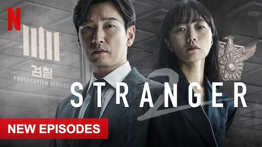 stranger netflix korean dramas