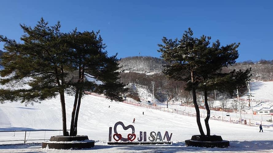 Jisan Ski Resort korea