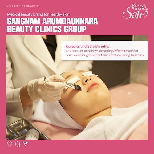 korea grand sale beauty brands