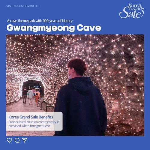 korea grand sale instagram spots