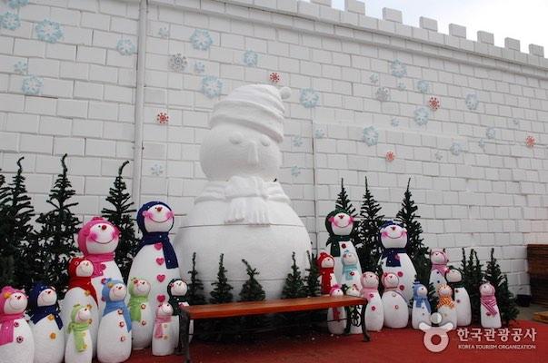 ice sculptures hwacheoneo