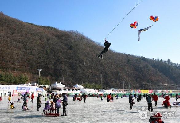 ziplining Hwacheon Sancheoneo Ice Festival