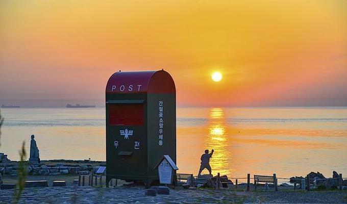 Cape Ganjeolgot  must-visit spots Gyeongsang