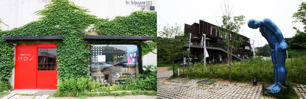 Heyri Art Valley must-visit Seoul spots
