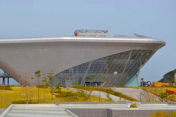 Korea National Maritime Museum