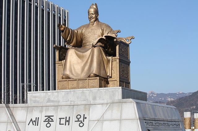 king-sejong-the-great