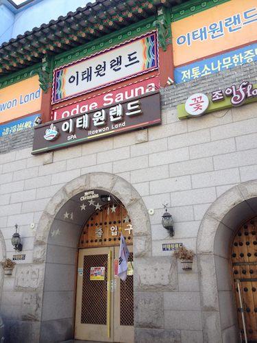 Itaewon Land