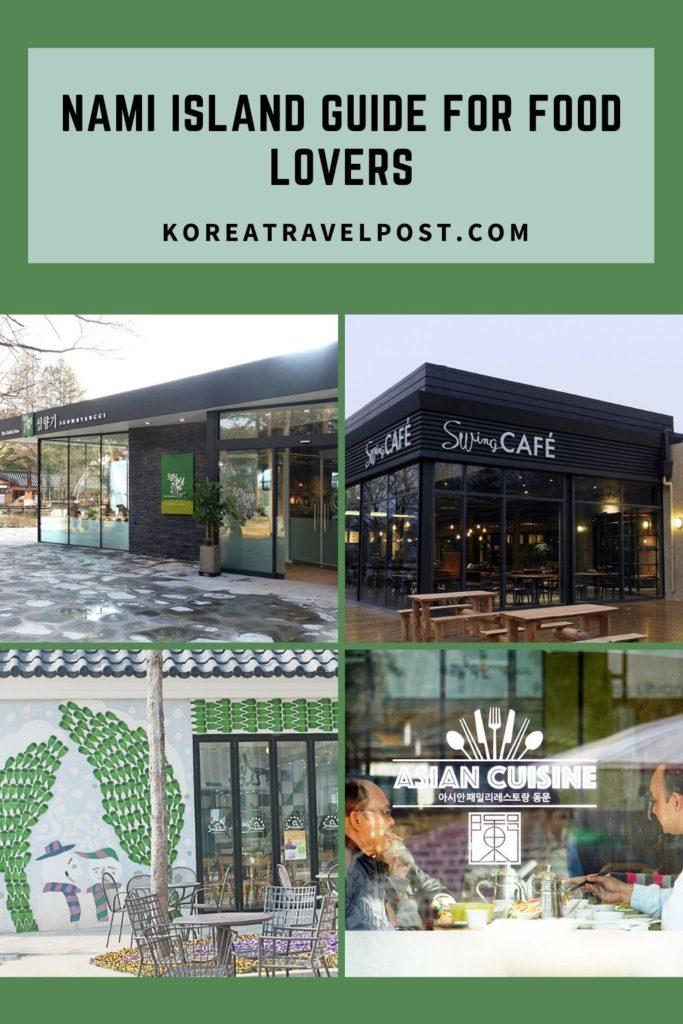 nami island korean food