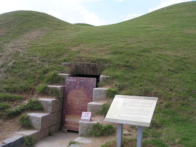 Tomb of King Muryeong