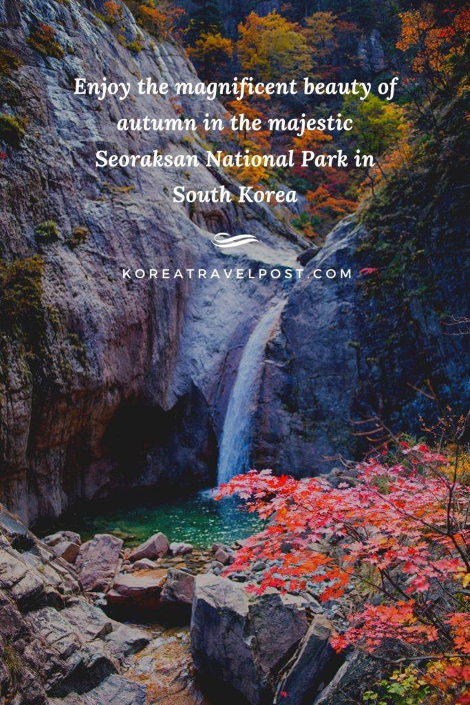 seoraksan national park autumn