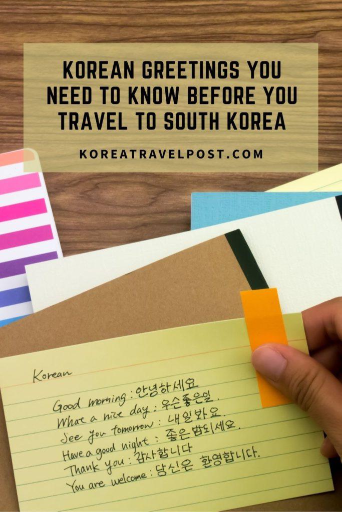 korean greetings