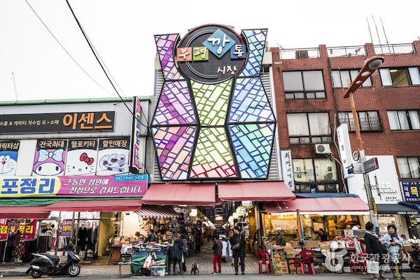 Bupyeong (Kkangtong) Market (부평시장(깡통시장)) - Image from Korea Tourism Organization best markets incheon