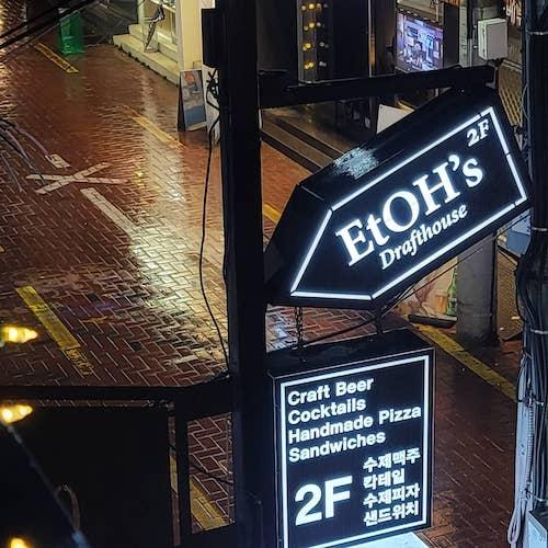 best bars in daegu etOH
