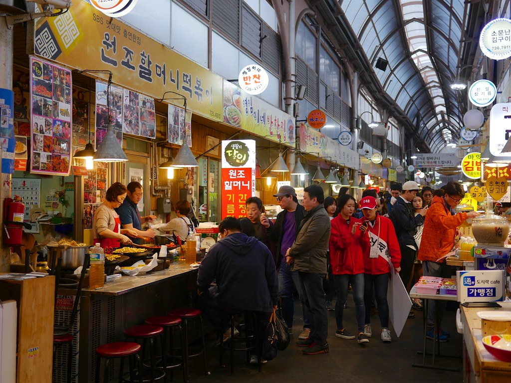 """""""Tongin Market"""" by Travis Estell is licensed under CC BY-NC-SA 2.0"""