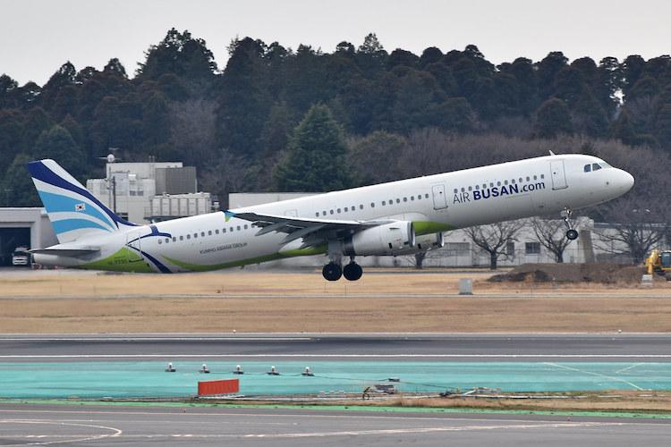 gimhae international airport air busan