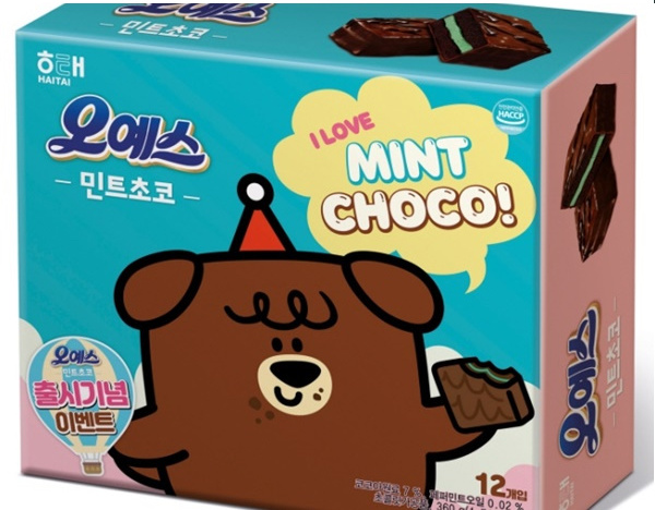 Haitai's Mint Chocolate Chip Oh! Yes!