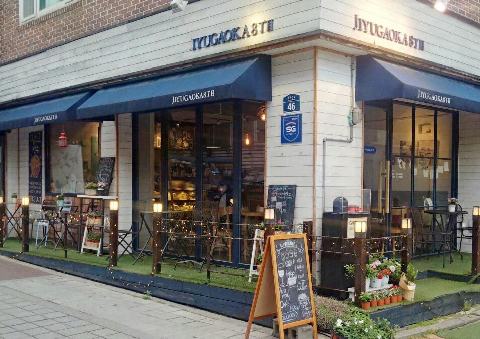 Jiyugaoka 8丁目 Korean cafe