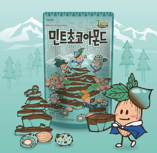 Gilim Tom's Mint Chocolate Chip Almonds