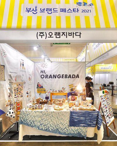 things to do in gwangalli souvenir shopping