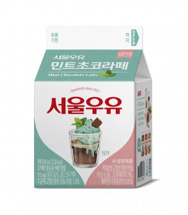 Seoul Milk's Mint Choco Latte