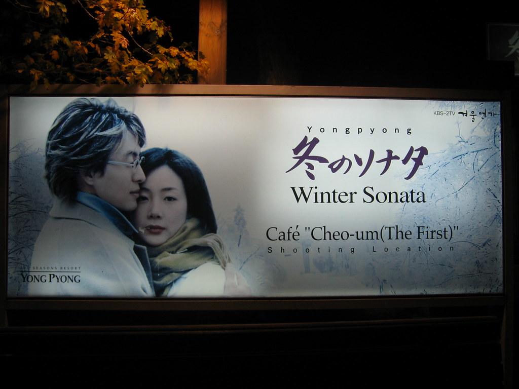 winter sonata filming locations